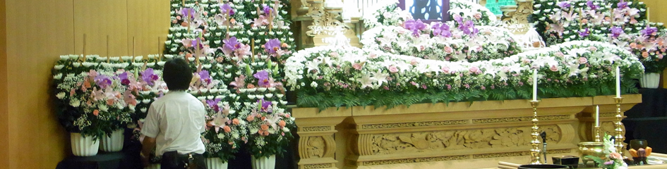 葬儀,派遣サービス